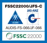 FSSC 22000 食品安全への取り組み