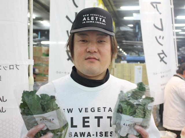 東京シティ青果株式会社